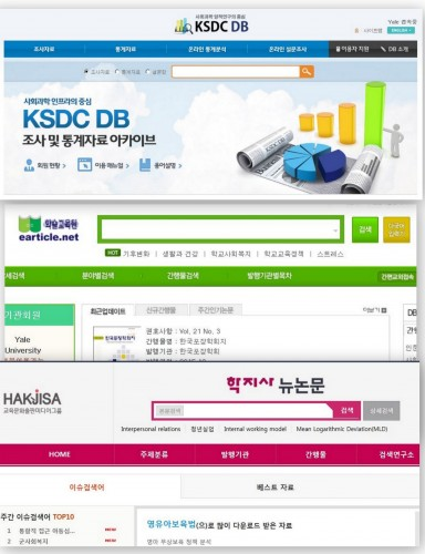 KSDC DB (Korean Statistical Database), eARticle, & New Nonmu