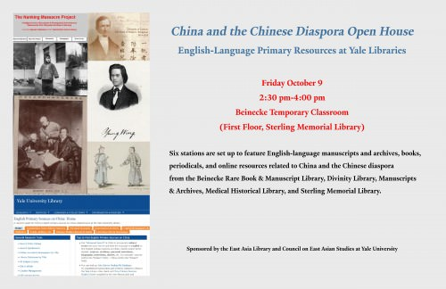China and the Chinese Diaspora Open House: English-Language Primary Resources at Yale Libraries