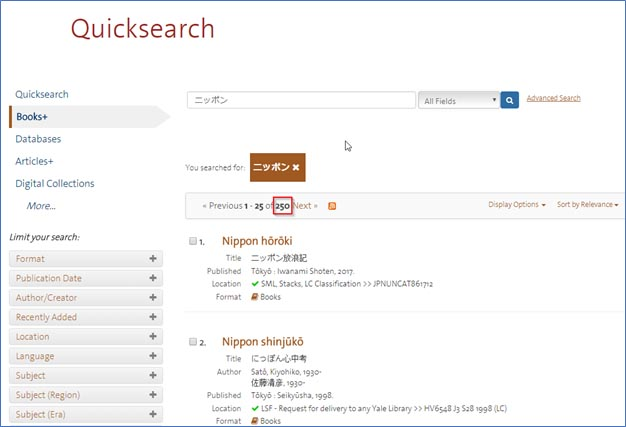 Quicksearch for Japan in Katakana