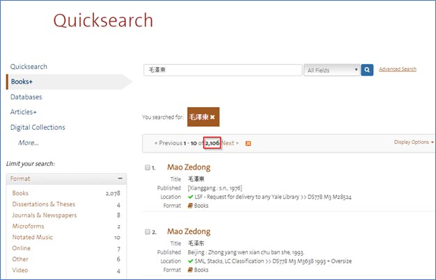 Search for Mao Zedong in traditional Chinese