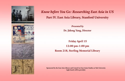 Know before you go: East Asia Library at Stanford University