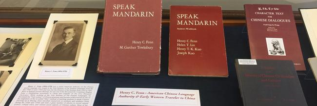 """Henry C. Fenn: American Chinese Language Authority & Early Western Traveler to China"""