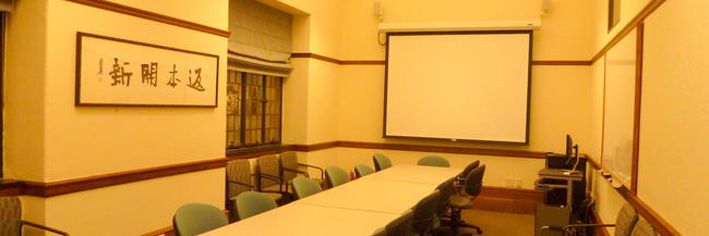 Yale East Asia Library classroom SML 207