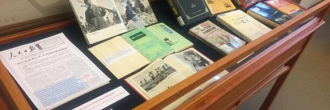 """From Propaganda Mobilization to Youth Demobilization: Selected Cultural Revolution (1966-1976) Sources in the Yale University Library."" East Asian Reading Room, Fall 2016."