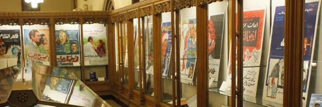 Exhibition of Arabic cinema posters