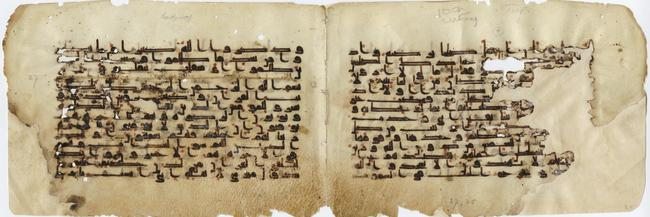 Quran manuscript fragment on parchment. Arabic, in kufic script. From the collections of the Beinecke Rare Book and Manuscript Library.