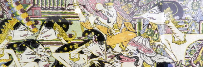 Indonesian Painting of the Ramayana - Southeast Asia Reading Room