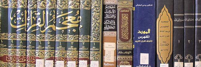 Arabic reference books