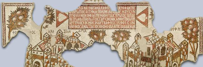Mosaic map of Alexandria and Memphis