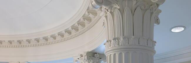 The Divinity Library Rotunda