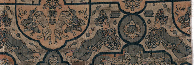 Safavid-era textile fragment