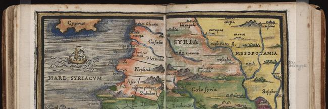 Map of Syria, from the Rudimenta cosmographica (1542)