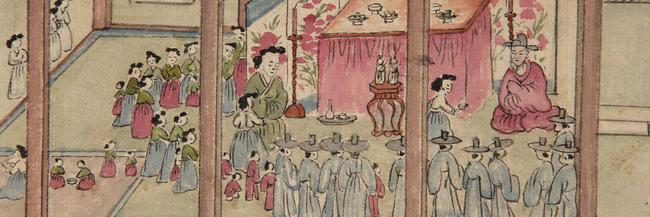 Yohwa noinhoe gŭnch'ŏp  요화노인회근첩 (撓花老人回 帖) (1908)
