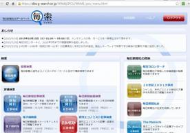 Maisaku (Mainichi Newspaper)
