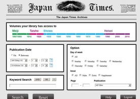 Japan times archive