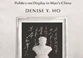 Professor Ho's new book: Curating Revolution: Politics on Display in Mao's China