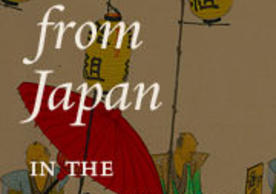 Treasures from Japan in the Yale University Library